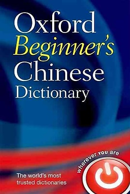 Oxford Beginner's Chinese Dictionary Oxford University Press Paperback 520581