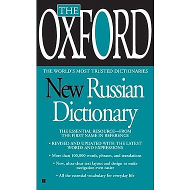 Russian Oxford Books 80