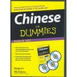 Chinese For Dummies Audio Set Mengjun Liu, Mike Packevicz CD