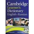Cambridge Learner's Dictionary English-Russian with CD-ROM Cambridge University Press Paperback
