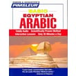 Arabic (Egyptian), Basic Pimsleur Audiobook CD