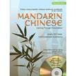 Mandarin Chinese Learning Through Conversation with Audio MP3: Volume 1 Kang Yuhua, Lai Siping