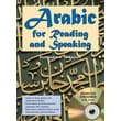 Arabic for Reading and Speaking: with Audio CD Abdirashid Mohamud Paperback