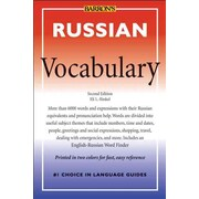 Russian Vocabulary (Barron's Vocabulary) Eli L. Hinkel Paperback