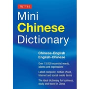 Tuttle Mini Chinese Dictionary: Chinese-English English-Chinese (Tuttle Mini Dictiona) Paperback