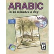 ARABIC in 10 minutes a day®