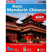 Basic Mandarin Chinese (English and Chinese Edition)