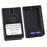 Insten® Battery Desktop Charger For Samsung Galaxy S II/S2 i9100, Black