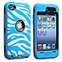 Insten® Silicone Hybrid Case For iPod Touch 4th