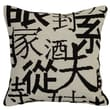 123 Creations Chinese Characters Needlepoint Pillow; Black