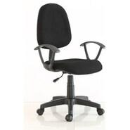 Hodedah Task Chair