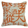 123 Creations Chinese Characters Needlepoint Pillow; Orange