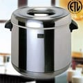 Zojirushi Thermal Rice Warmer; 4 Liters