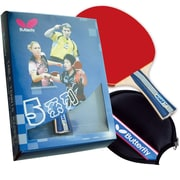 Butterfly 501 Table Tennis Racket