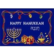 Milliken Winter Seasonal Holiday Happy Hanukkah Novelty Rug; 3'10'' x 5'4''