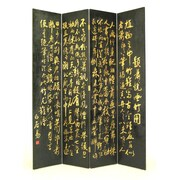 Wayborn 64'' x 78'' Caligraphy 4 Panel Room Divider; Black / Gold