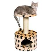 Trixie Toledo Paw Print Cat Condo
