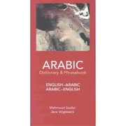 English-Arabic Arabic-English Dictionary & Phrasebook Jane Wightwick, Mahmoud Gaafar Paperback