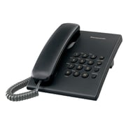Panasonic® KX-TS500 1 Line Corded Integrated Telephone System W/Handset Volume Control, Black