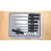 Rada Cutlery Starter Knife Gift Set