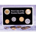 American Coin Treasure First Coins of the Russian Republic Display Case