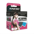 Kinesio Tex Classic Kinesio Tape; Red