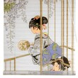 Oriental Furniture Geisha Shoji Rice Paper Roll-Up Shade; 72'' H X 48'' W