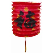 Oriental Furniture Chinese New Year Lantern (Set of 12)