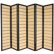 Oriental Furniture 72'' x 84'' Kimura Shoji 6 Panel Room Divider; Black