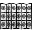 Oriental Furniture 72'' x 84'' Rosewood Long Life Shoji 6 Panel Room Divider; Black