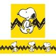 Eureka® Grade Preschool - 8 Peanuts® With Snoopy Deco Trimmer, Yellow