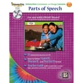 iPg Book Interactive Grammar and Usage Lessons: Parts of Speech Software, Grades 6 - 9
