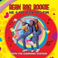 Kimbo Educational® Me and My Bean Bag Fun CD