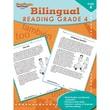 Houghton Mifflin Bilingual Reading Book, Grades 4