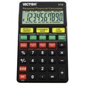Victor® 10 Digit Personal Financial Calculator For Dummies, Black