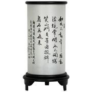 Oriental Furniture Japanese Kanji Lantern Shoji 13.25'' H Table Lamp with Drum Shade