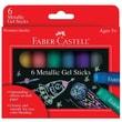 Faber- Castell Metallic Gel Sticks (Set of 6)