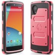 i-Blason Armorbox Dual Layer Hybrid Protective Case & Screen For Google Nexus 5, Red