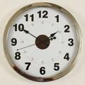 Ashton Sutton Contemporary 16'' Wall Clock