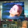 Elite Screens Rear Projection 114'' diagonal Adhesive Projection Screen