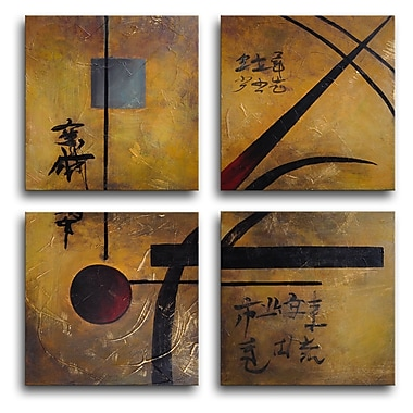 My Art Outlet Asian Gold 4 Piece Painting Print on Canvas Set