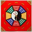 Oriental Furniture Dynasty Yin and Yang Wall Clock