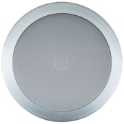 Pyle® PDIC51RDSL 150 W 5 1/4 2-Way In-Ceiling Speaker System, White