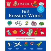Oxford First Russian Words (First Words (Oxford))
