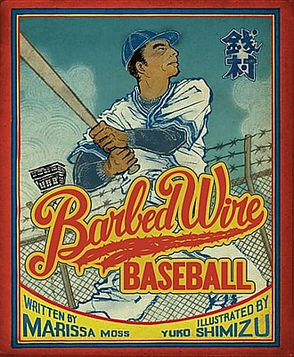 Barbed Wire Baseball 589408