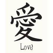 Secretly Designed Chinese Love Wall Art Print; 7'' H x 5'' W x 0.25'' D