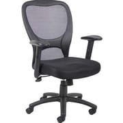 Rosewill Mesh Task Chair