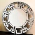 Abbyson Living Zentro Wall Mirror; Silver
