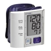 Veridian Healthcare® CITIZEN Digital Blood Pressure Wrist Monitor