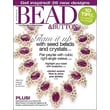 Bead & Button 1 Year Magazine Subscription